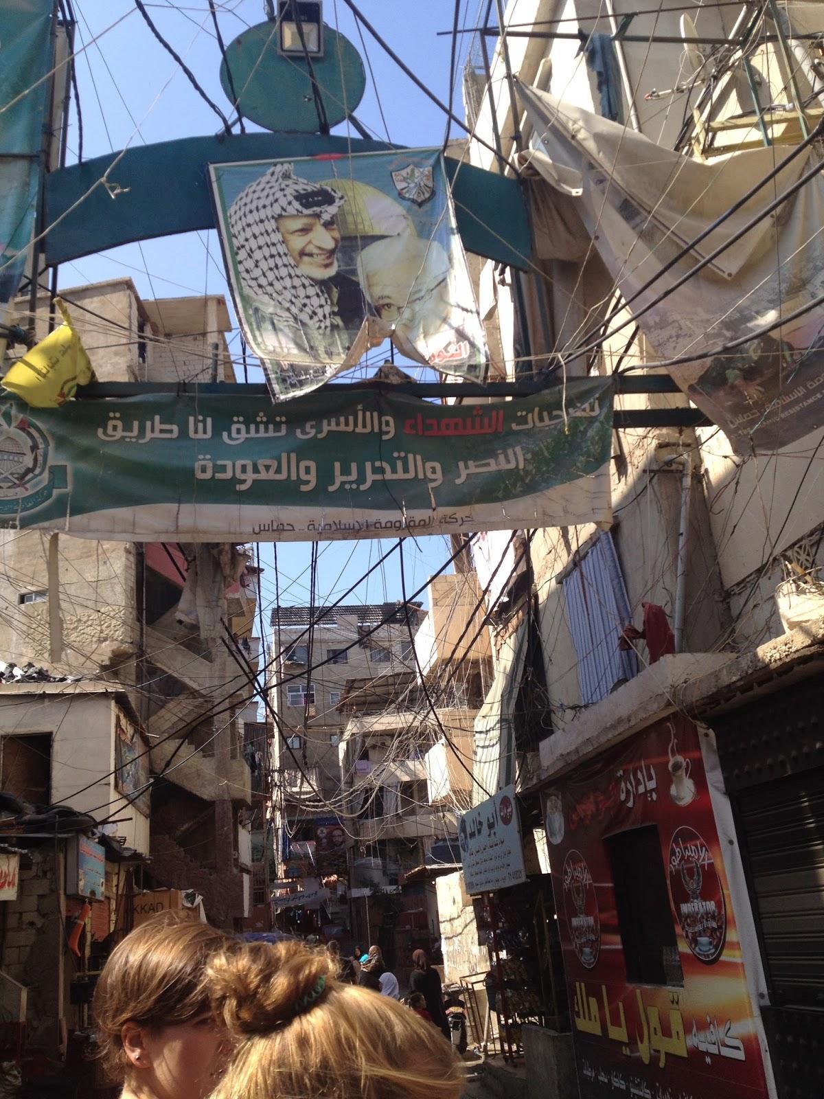 Palästinensisches Flüchtlingslager