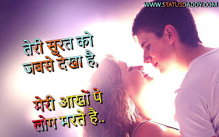 love image with quotes