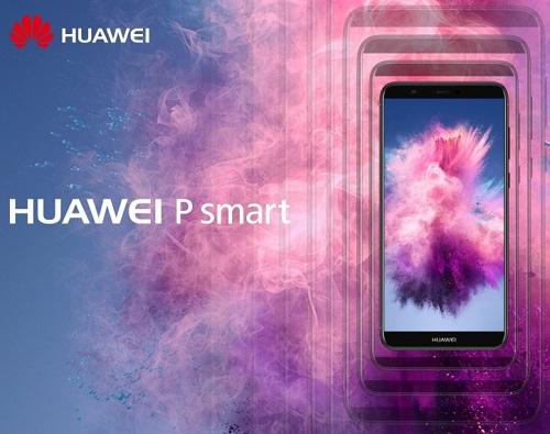 هواوى تطلق الهاتف Huawei P Smart فى ألمانيا