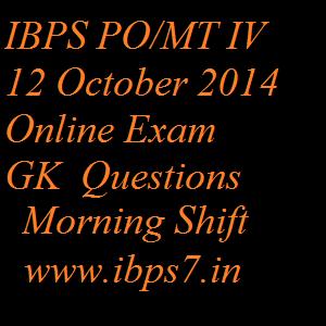 IBPS PO GK Questions (12 October 2019 Morning Shift)