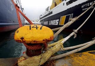 Έκκληση στην ΑΝΕΚ να ανοίξει το πλοίο - Εγκλωβισμένοι στην Αθήνα Χανιώτες μαθητές λόγω της απεργίας της ΠΝΟ