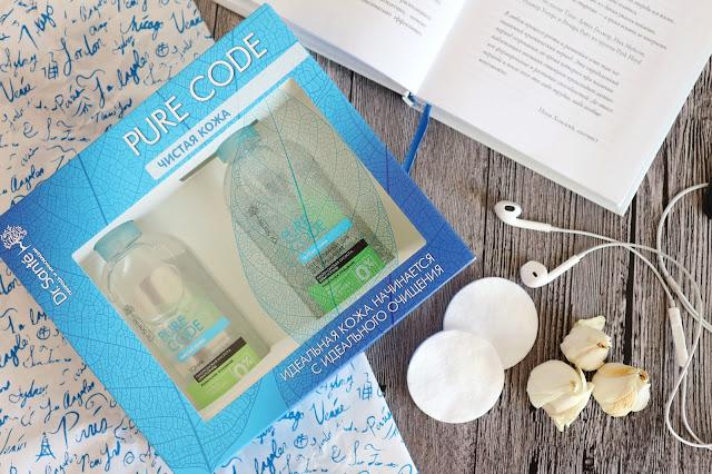Dr. Sante Pure Code Мицеллярный гель для умывания и Тоник для всех типов кожи