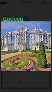 белокаменный дворец и перед ним разбит сквер с растениями и газонами