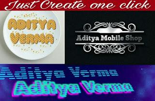 3d Text Effect, logo बनायें और अपने Image में Pip Effect लगायें एक click में अपने Smartphone से !!