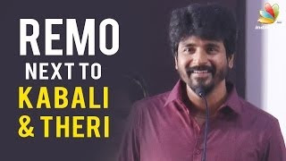 Sivakarthikeyan Speech : My First Award for Remo is from Rajini Sir | Kabali & Theri Box Office