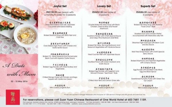 Chinese Food Menu Hazleton