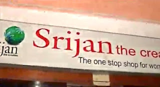 look-out-notice-in-srijan-scam