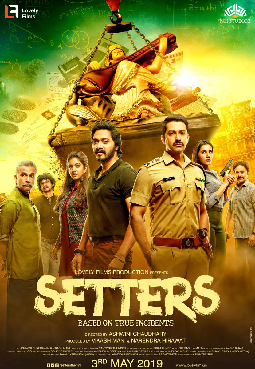 Trending Now: Trailer Of Setters- A Riveting Film On Education And ...
