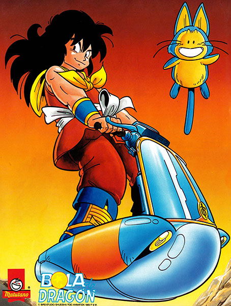 Posters Dragon Ball Matutano 11