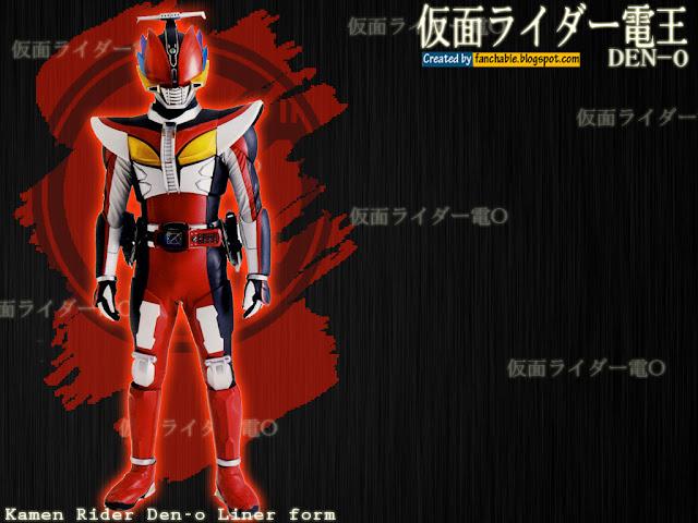 Kamen Rider All Form