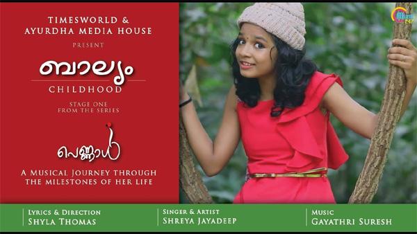 Video, Entertainment, Song, News, Baalyam, Stage One Of Pennaal, Sreya Jayadeep, Sreya Jayadeep's Song About Woman's Childhood Impresses Music Lovers.