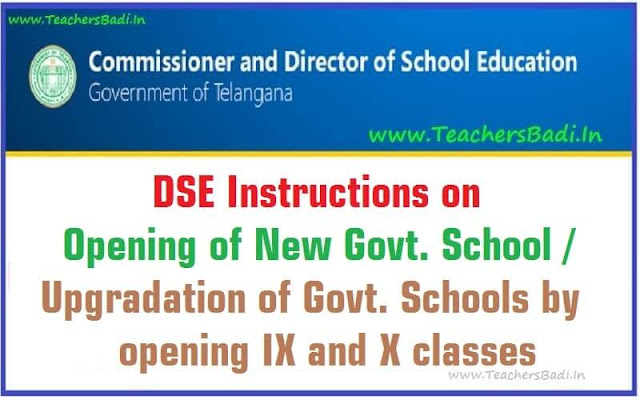 New Govt School Opening,Upgradation,opening IX,X classes