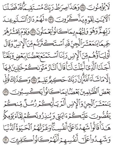 Tafsir Surat Al-An'am Ayat 126, 127, 128, 129, 130