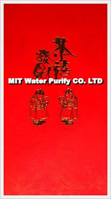 The Traditional Chinese red envelopes with money in The Traditional Chinese Lunar New Year's Eve of The Spring Festivities by MIT Water Purify Professional Team Company Limited