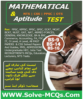 File:Aptitude Test Questions And Answers Solved PDF Book.svg