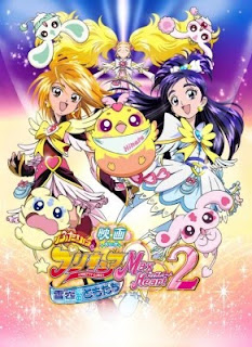 assistir - Futari wa Pretty Cure Max Heart - online
