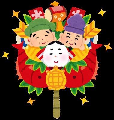 飾り熊手のイラスト(大黒様・恵比寿様・オカメさん)