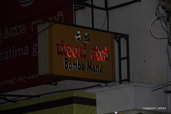 Bombe Mane Prathim aGallery Mysore