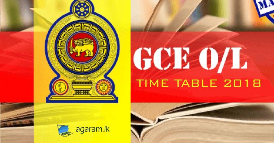 G C E O L Time Table 2018 Sinhala Agaram Lk Sinhala