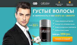 https://luckproduct.ru/caboki2/?ref=275948&lnk=2072539