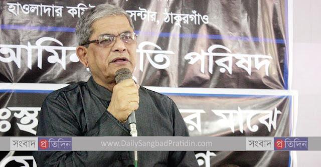 Daily-sangbad-pratidin-Thakurgaon-Bnp-Secretary