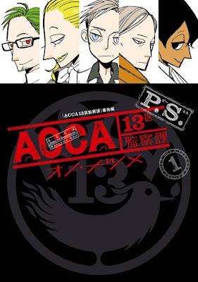 ACCA13区監察課 raw zip dl