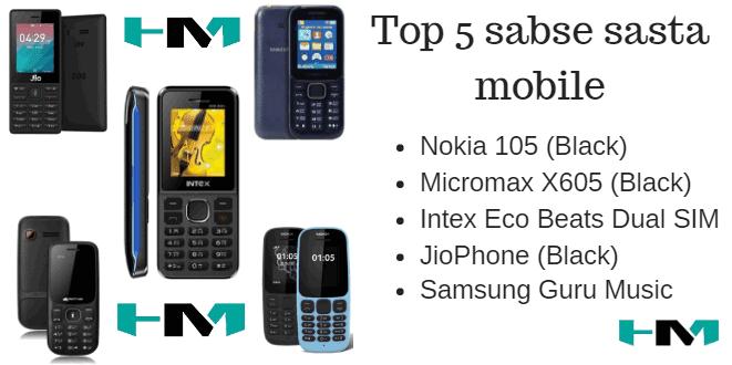 sasta mobile