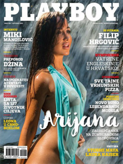 Revista Playboy Croacia-Octubre 2015 PDF Digital