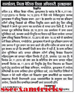 UP 72825 PRT 6th Counseling Date for Allahabad