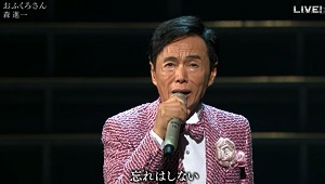 JMusic-Hits.com Kouhaku 2015 - Mori Shinichi