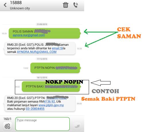 Cara Semak Baki Ptptn Sms Dan Online