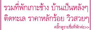 http://khunnaiver.blogspot.com/2017/04/24_2.html