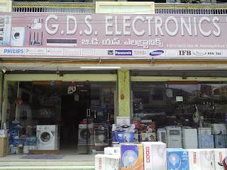 GDS ELECTRONICS Tirupati