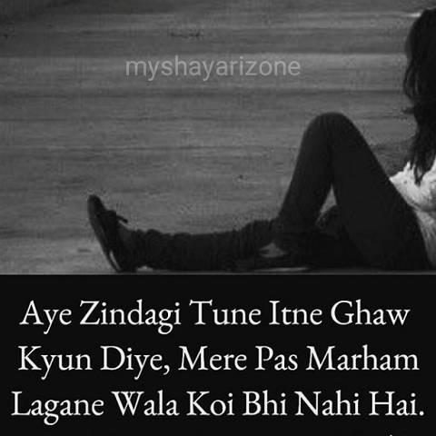 Best Dard Bhari Emotional Lines Image in Hindi