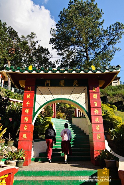 Baguio Bell Church Entrance Arch