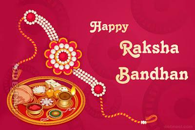 Rakshbandhan images 2017