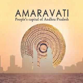 Amravati Divisional Commissioner District  Notification