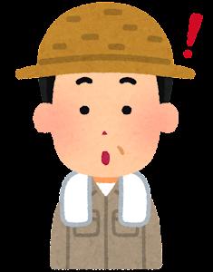 農家の男性のイラスト(ひらめいた顔)