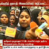 Protest against Chennai Police - 29/12/2012