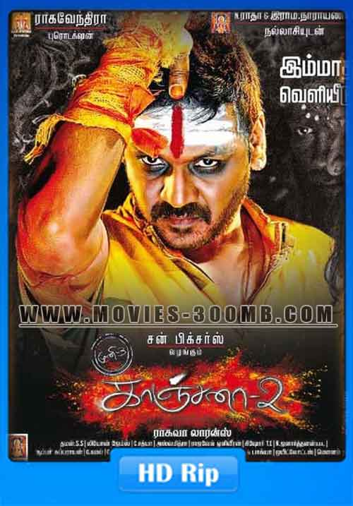 Kanchana 2 2016 Hindi Dubbed 170MB HDRip HEVC Poster