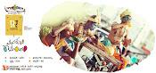 Mana Oori Ramayanam Movie Posters-thumbnail-5