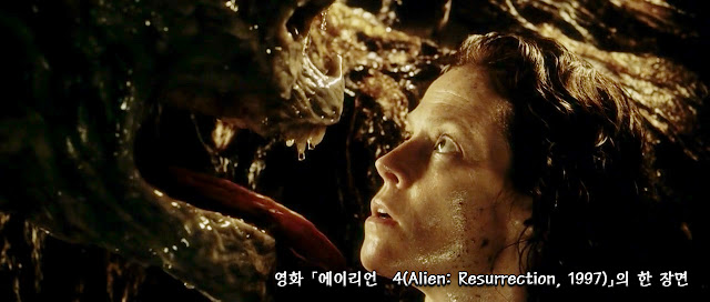 에이리언4(Alien: Resurrection, 1997) scene 03