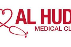 Lowongan Kerja Klinik Pratama Al Huda Pekanbaru April 2019