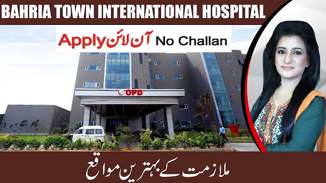 Bahria Town International Hospital Jobs 2019 Online Apply