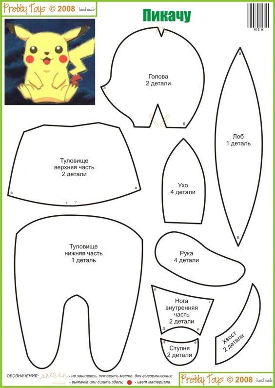 Eu amo artesanato pikachu com molde - Pagina da colorare bulbasaur ...