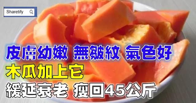 http://www.sharetify.com/2016/07/45.html