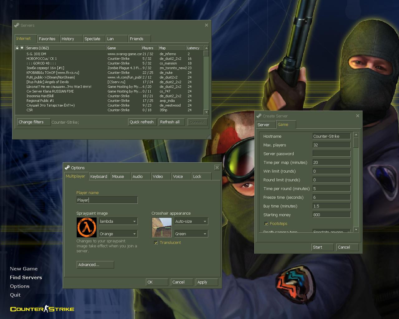 Скачать Game Cfg For Cs 1.6