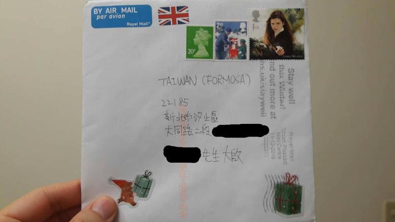 朋友收到的聖誕節賀卡