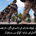 Pak Army Controls Important Places In Capital Islamabad, Breaking News