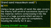 naruto castle defense 6.2 Grand Sand Mausoleum Seal detail